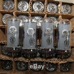 8pcs IN-18 IN18 Nixie Tubes for Clock Tube Tested NOS USSR One party Same date